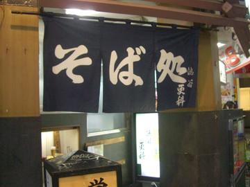 20150321_022