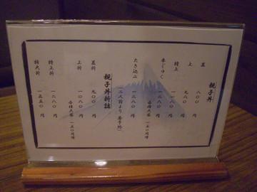 20150320_004