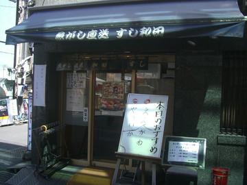 2015032627_013_2