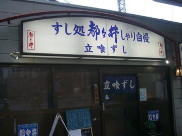 20150407_014