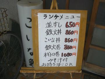 20150521_014