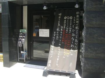 20150606dx_008