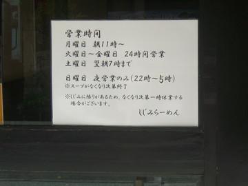 20150606dx_011