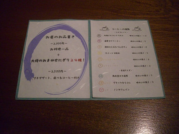 20150610_008