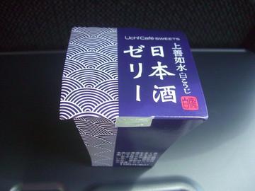 20150610_005