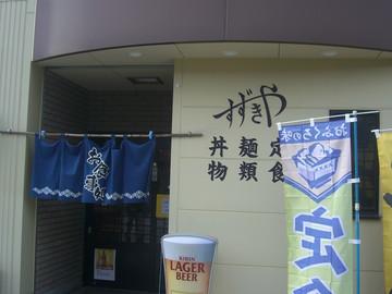 20151006_005