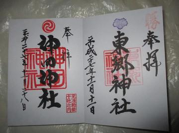 20151128_041
