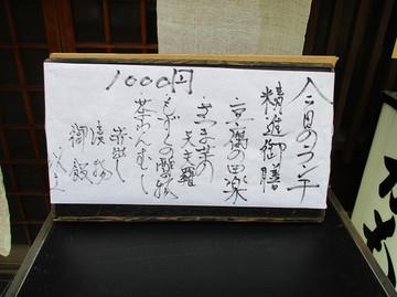 20160106_035