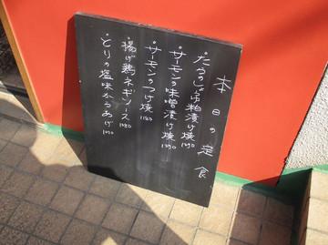 20160304_008
