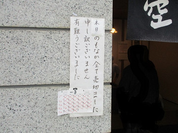 20160329_004