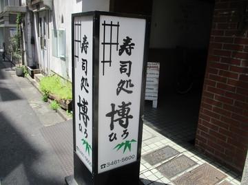 20160418_009