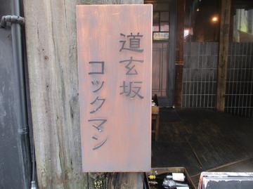 20160830_009
