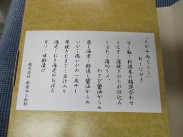20170327_032