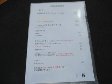 20170813_003
