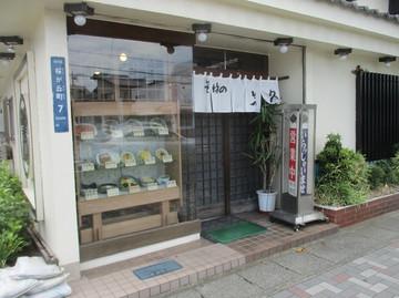 20170826_006