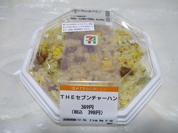 20171003_002