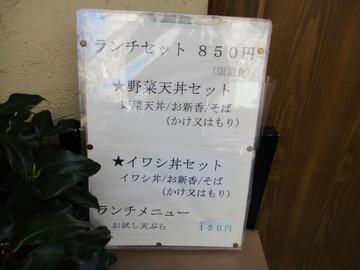 20711027_012