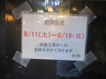 20180817_036