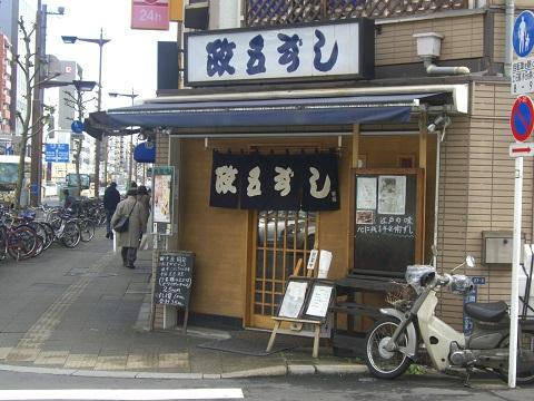 20140109_011