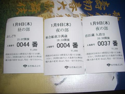 20140109_032