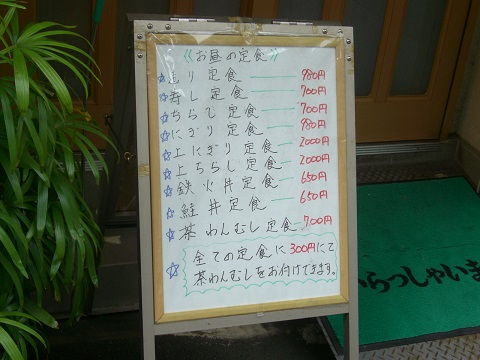 2014021213_069
