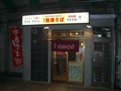 20140315_013