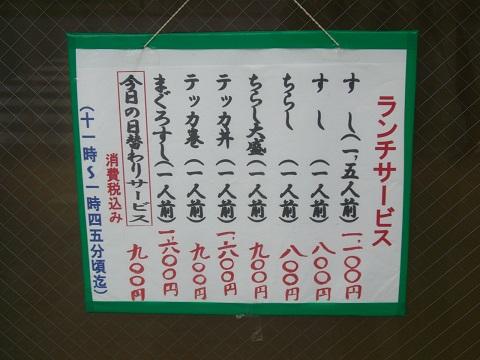 2014033031_006