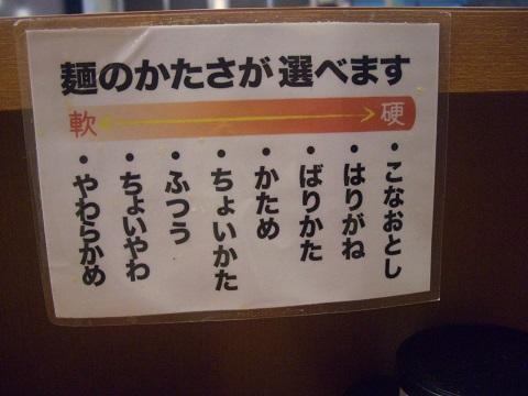 2014033031_011