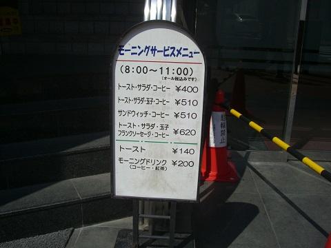 201441314_016_2