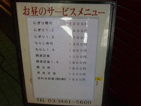201441314_023
